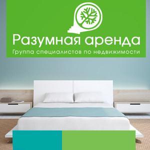 Аренда квартир и офисов Дмитровск-Орловского