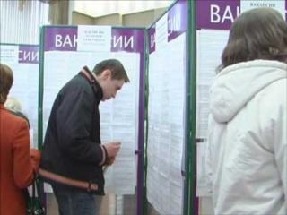 Центры занятости Дмитровск-Орловского