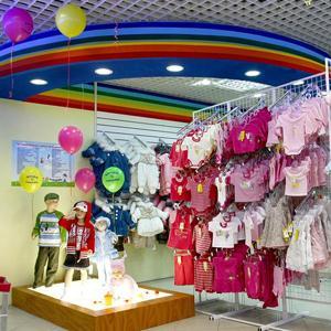 Детские магазины Дмитровск-Орловского