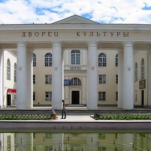 Дворцы и дома культуры Дмитровск-Орловского