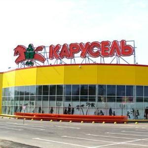 Гипермаркеты Дмитровск-Орловского