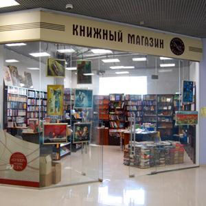 Книжные магазины Дмитровск-Орловского