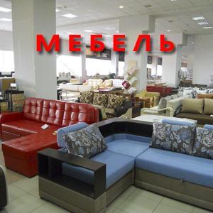 Магазины мебели Дмитровск-Орловского