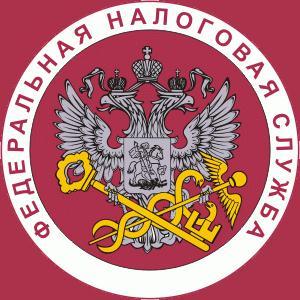 Налоговые инспекции, службы Дмитровск-Орловского