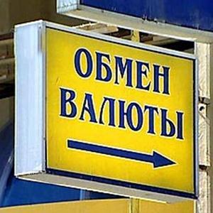 Обмен валют Дмитровск-Орловского