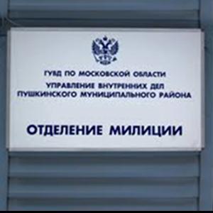 Отделения полиции Дмитровск-Орловского