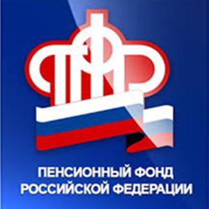 Пенсионные фонды Дмитровск-Орловского