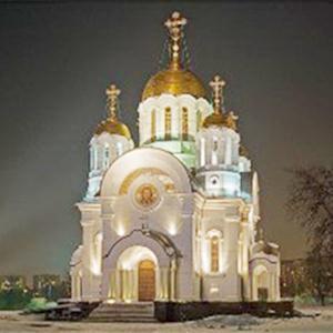 Религиозные учреждения Дмитровск-Орловского