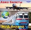 Авиа- и ж/д билеты в Дмитровск-Орловском