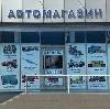 Автомагазины в Дмитровск-Орловском