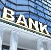 Банки в Дмитровск-Орловском