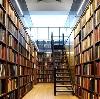 Библиотеки в Дмитровск-Орловском
