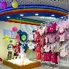 Детские магазины в Дмитровск-Орловском