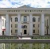 Дворцы и дома культуры в Дмитровск-Орловском