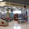 Книжные магазины в Дмитровск-Орловском