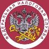 Налоговые инспекции, службы в Дмитровск-Орловском