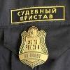 Судебные приставы в Дмитровск-Орловском
