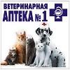 Ветеринарные аптеки в Дмитровск-Орловском