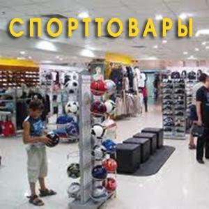 Спортивные магазины Дмитровск-Орловского