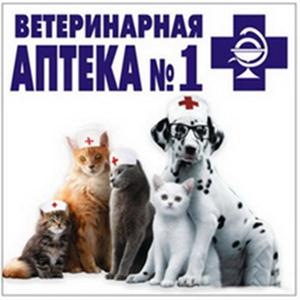 Ветеринарные аптеки Дмитровск-Орловского